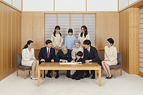 Emperor Akihito and Empress Michiko with the Imperial Family (November 2013).jpg