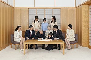 Akihito - The Emperor and Empress with their family in November 2013