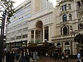 Empire Cinema, Leicester Square - geograph.org.uk - 480452.jpg