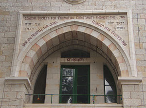 Church's Ministry Among Jewish People - Hospital founded by the London Jews Society, Jerusalem