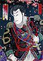 Enjaku Jitsukawa I as Saijō Takanori in Seinan Yume Monogatari.jpg