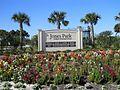 EntranceSignJonesPark, Gulfport, Mississippi (April 2016).jpg