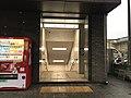 Entrance No.3 of Nijo Station (Kyoto Municipal Subway).jpg
