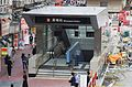 Entrance and exit B of Whampoa Station.jpg