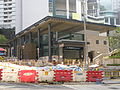 Entrance and exit C of Kennedy Town Station finished construction (October 2014).JPG