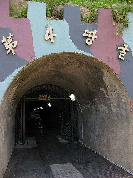 File:Entrance to the 4th Infiltration Tunnel, Korean DMZ.jpg