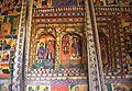 Pintura etíope de la iglesia (2376941607) .jpg