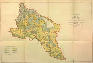 """Картинки по запросу В 1849 году """"Эриванская губерния"""""""