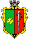Coat of arms of Yevpatoria municipality