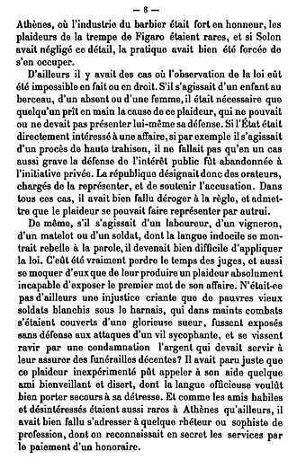 Sentence spacing - Above: Widely spaced sentences in typeset text with, at minimum, an em-space between sentences (1909). Below: French spaced typeset text (1874)