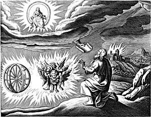 Cherub - One traditional depiction of the cherubim and chariot vision, based on the description by Ezekiel