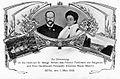 Fürst Ferdinand und Prinzessin Eleonore Hochzeit 1908.jpg