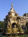 FLora Fountain (386657573).jpg