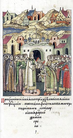 Isaias of Constantinople - Isaias and Theognostus of Kiev