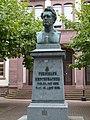 Ferdinand-Redtenbacher-Denkmal Karlsruhe 1.JPG