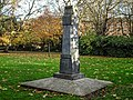 Fianna Memorial at St. Stephens Green Dublin -145654 (44095170570).jpg