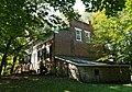 Fitz Randolph-Rogers House (Side view).jpg