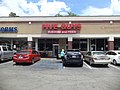 Five Guys, Capital Plaza, Thomasville Road, Tallahassee.JPG