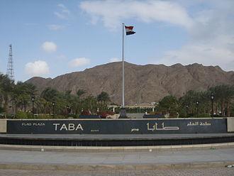 Taba, Egypt - Flag Plaza, Taba