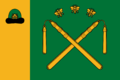 Flag of Kadomsky rayon (Ryazan oblast).png