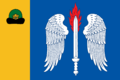 Flag of Oktyabrskoe (Ryazan oblast).png