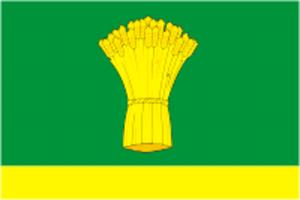 Ostrogozhsk - Image: Flag of Ostrogozhsk (Voronezh oblast)