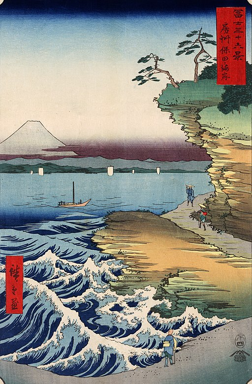Flickr - …trialsanderrors - Hiroshige, The coast at Hota in Awa province, 1858