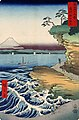 Flickr - …trialsanderrors - Hiroshige, The coast at Hota in Awa province, 1858.jpg