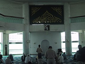 Flickr - Omar A. - West Cross Mosque, Langzhou, China (1).jpg