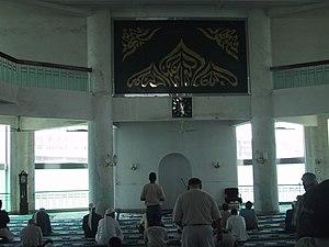 Xiguan Mosque - Xiguan Mosque prayer hall