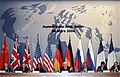 Foreign Ministers of Germany, the US, Great Britain, France, Russia and China in Berlin discussing Iran nuclear program March 2006.jpg