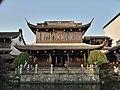 Former Residence of Hu Xueyan 2.jpg