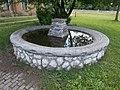 Fountain at Little Danube Promenade, Esztergom, Hungary.jpg