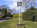 Foxhall Village Sign - geograph.org.uk - 1186184.jpg
