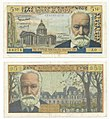 France 5 Nouveaux Francs 1959. VF- Banknote.jpg