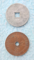 French colonial Cash coins with their value in relation to the Piastre inscribed.png
