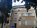 Friedland House Haifa Israel.jpg