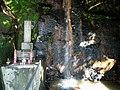 Fudomyoo Grotto 不動明王石窟 - panoramio.jpg