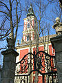 Görögkeleti püspöki székesegyház (Belgrád-templom) (7388. számú műemlék) 3.jpg