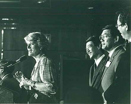 Ferraro speaks at the 1984 Democratic National Convention. Standing behind her are California Congressmen Bob Matsui and Norman Mineta and future San Francisco supervisor Tom Hsieh. GERALDINEFERRARO.jpg