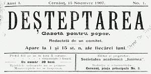 Ion Grămadă - Front page of Deşteptarea