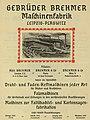 Gebrüder Brehmer Maschinenfabrik 1900.jpg