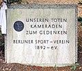 Gedenkstein Fritz-Wildung-Str 9 (Schma) Berliner SV 1892.jpg