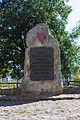 Gedenkstein für die ermordeten Häftlinge d. KZ Retzow-Waren.jpg