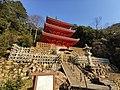 Gifu Triple tower.jpg