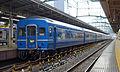 Ginga train 20060326full.jpg