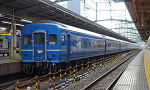 Ginga train 20060326full.jpg