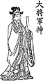God of Daishogun.png