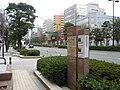 Gokushomachi, Hakata Ward, Fukuoka, Fukuoka Prefecture 812-0037, Japan - panoramio (1).jpg