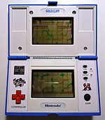 Gold Cliff - Game&watch - Nintendo.jpg